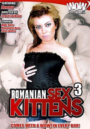Romanian Sex Kittens 3 , filme xxx romanesti , 2015 , muie , pizda , cur , orgasm , romance , felatie ,