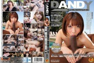 DANDY 467 porno cu japoneze , futute de negri , muie , pizda stramta , cur , asiatice , filme porno 2016 , orgasm , sex , oral , anal , dubla penetrare , interasial , negri cu pula imensa , tate mari , cur mare ,
