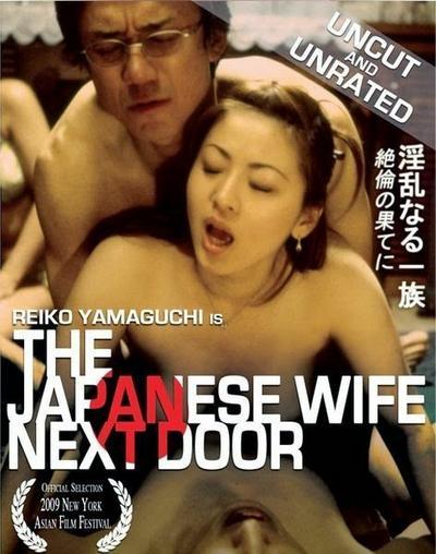 The Japanese Wife Next Door , filme porno cu subtitrare , porno cu subtitrare romana , hd , tate mari , cur mare , pizda stramta , asiatice , pula mare , japoneze , muie , sex anal , missionar , umeri craci , pe la spate , orgasm , din picioare , Reiko Yamaguchi, Naohiro Hirakawa, Kikujiro Honda, Akane Yazaki ,