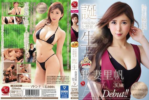JUY 714 filme porno cu japoneze foarte frumoase 2019 HD . 2